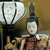 Красота по-японски - интерьер в японском стиле