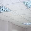 Подвесные потолки из минераловолокнистых плит