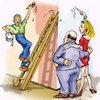 Советы по выбору подрядчика для ремонта квартиры