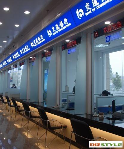 Дизайн офиса банка в г. Пекин
