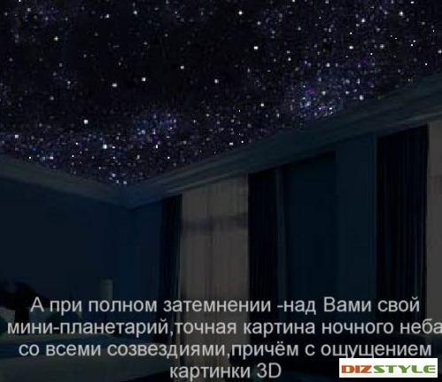 ФОТО КОМНАТЫ при затемнении