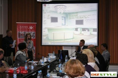 В Санкт-Петербурге состоялась конференция «Современный банковский офис: особенности проектирования и