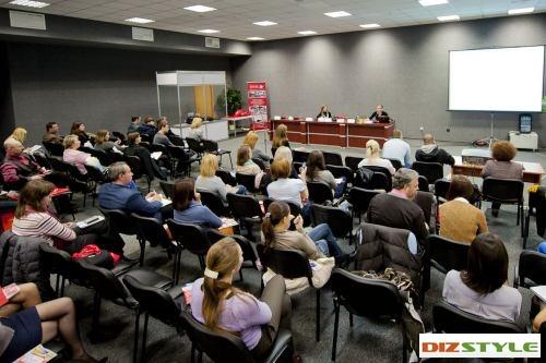 Конференция «Мировые тенденции дизайна интерьеров»