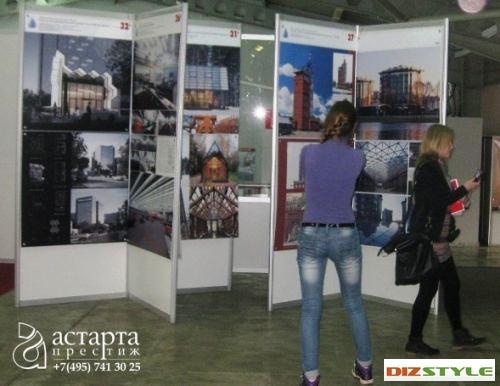В Самаре состоялась конференция «Мировые тенденции дизайна интерьеров»